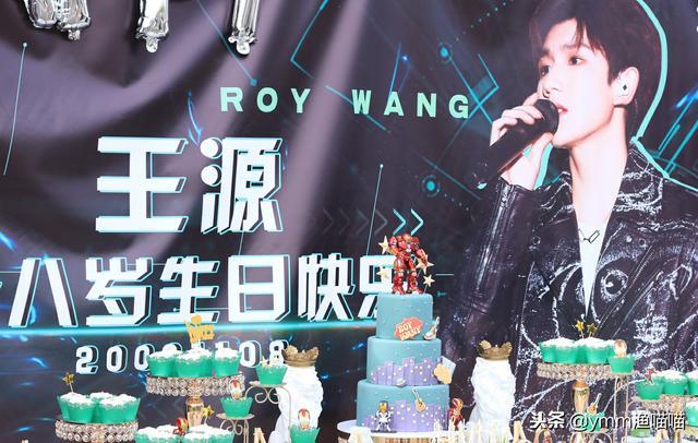 王源十八岁生日会照片_王源十八岁生日前一天 送粉丝一推车蛋糕 粉丝泪目了