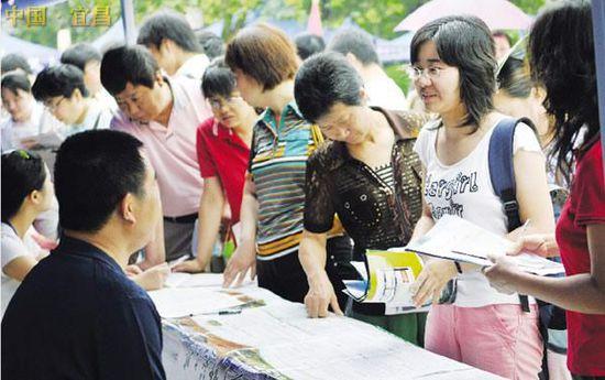 上海热线教育频道--民办高校招生禁 最大 最好