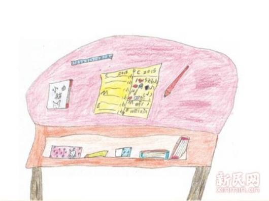 线教育频道--生手上学需要?大叔沪上漫画a生手新生小学的是我图片