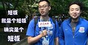 久荣国际:40位港台男明星童年照猜猜看